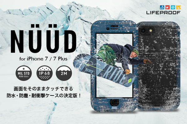 NUUD for iPhone 7