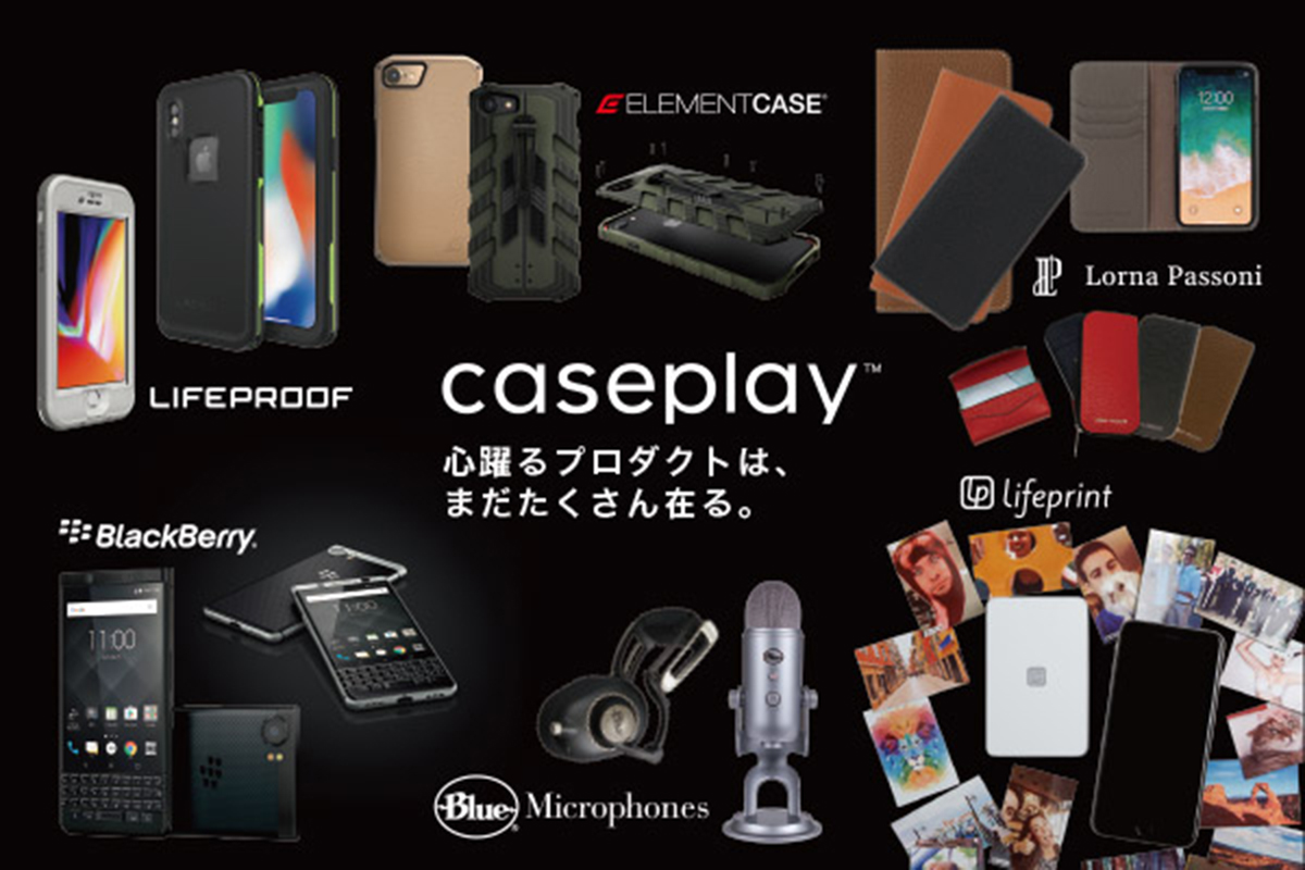 caseplay